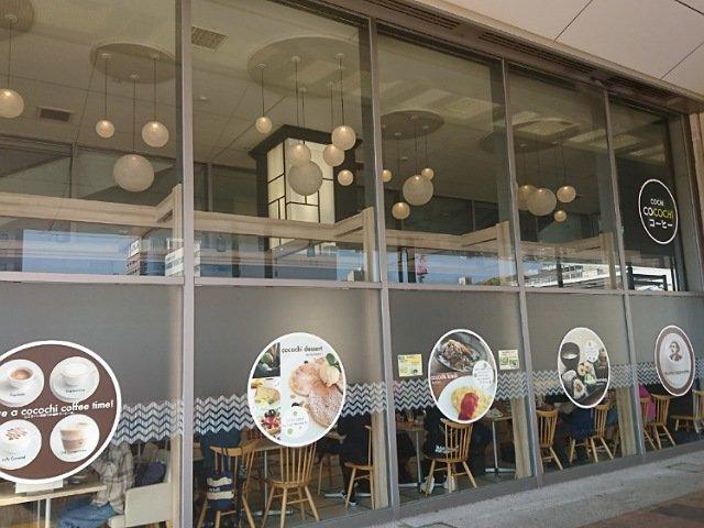 高知駅内にあるCOCOCHIコーヒー