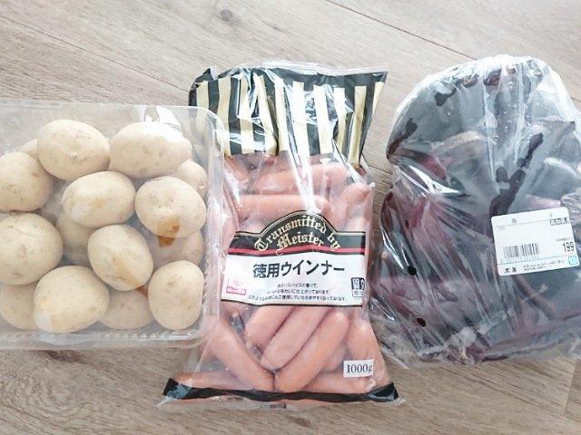 業務スーパーで買った商品3