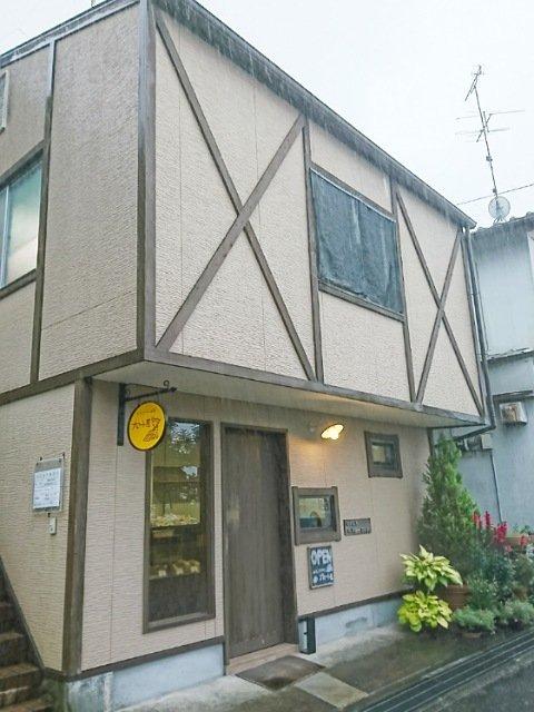 高知県四万十市中村にあるパン屋さん:ブロート屋