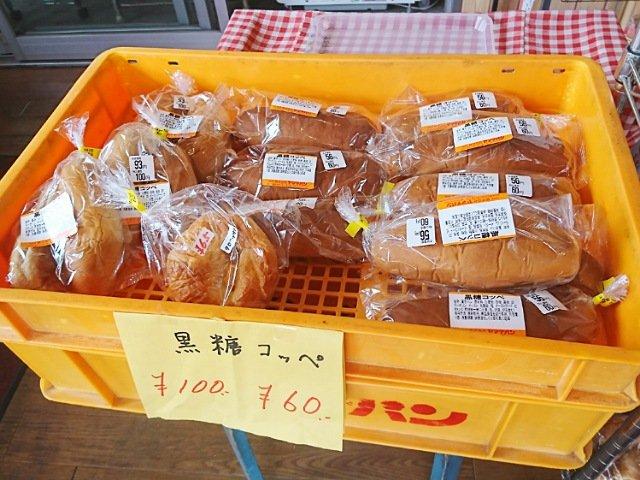 ヤマテパン工場店:パンの種類3