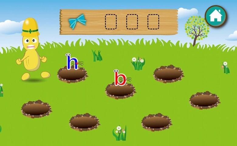 英語教育アプリABC Goo Bee:空欄に入るアルファベットを探す2