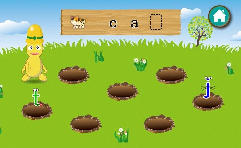 英語教育アプリABC Goo Bee:空欄に入るアルファベットを探す