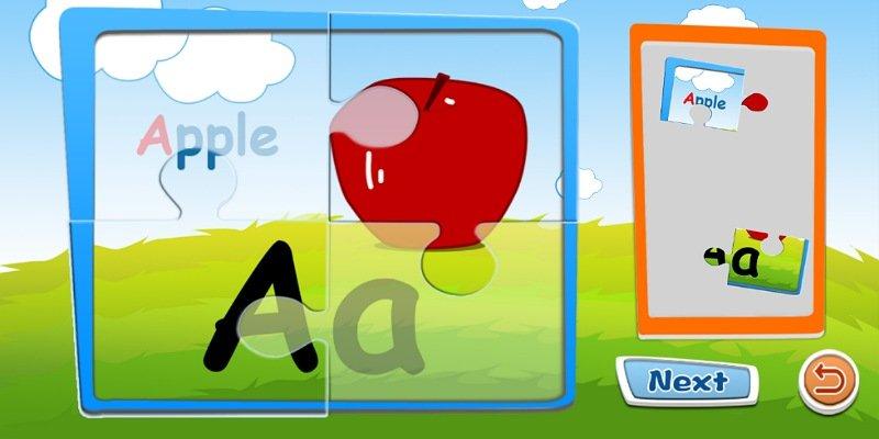 アルファベットパズルアプリ:ピースを移動