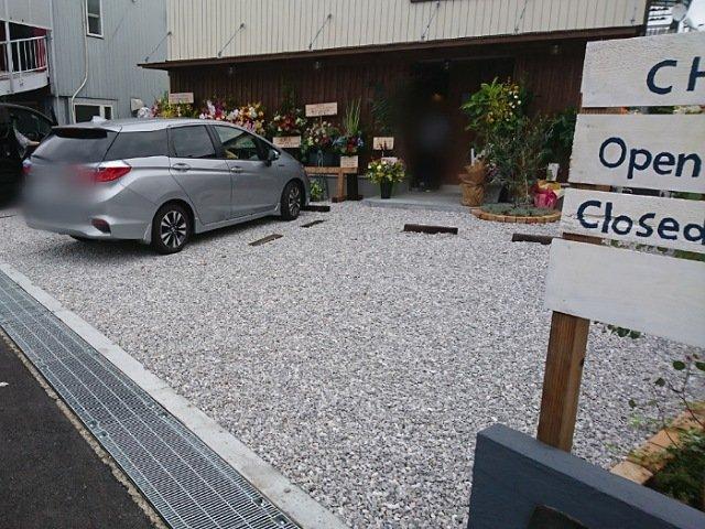 チタパン:駐車場