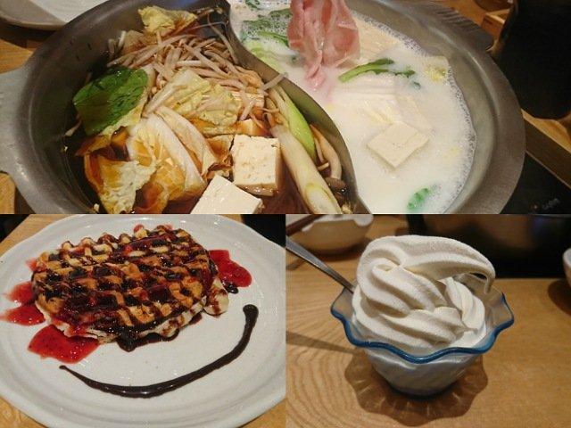 イオンモール高知:しゃぶ菜