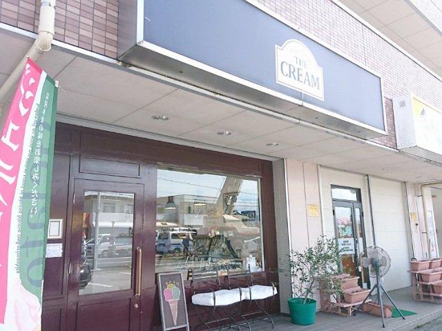 香南市にあるジェラート専門店「ジェラッテリアクリーム」