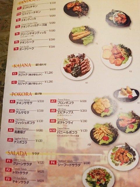 マサラのチキン・盛り合わせや揚げ物・サラダなどサイドメニューの詳細