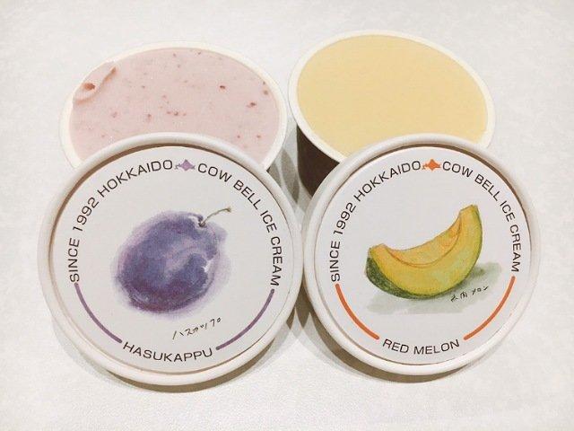 カウベル大樹のアイスクリーム:ハスカップと赤肉メロン味
