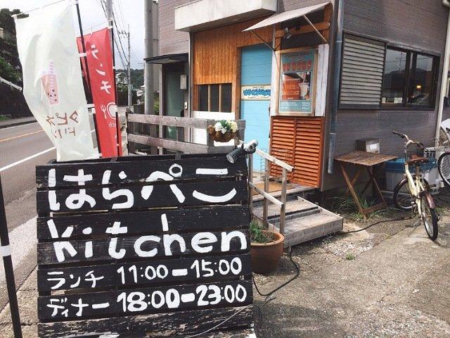 高知市長浜にあるはらぺこキッチン(kitchen)