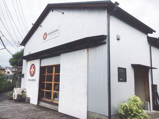 高知市神田にあるスンドゥブ専門店ハナブサ(HANABUSA)