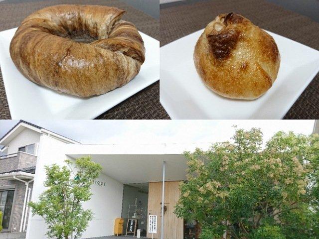 リュスティック(Rustique)-藍住町のパン屋さん