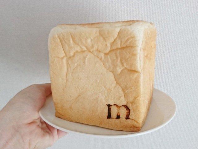 ル・ミトロン高知高須店:食パン