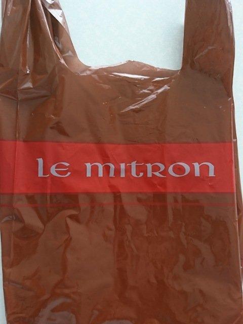 ル・ミトロン高知高須店:パン袋