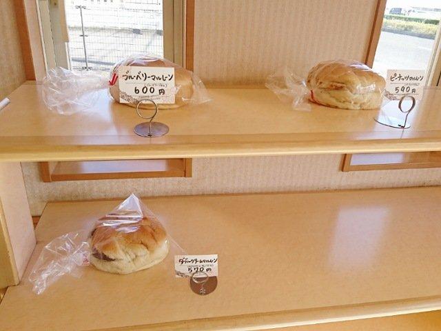 手作りパンたんぽぽ:パンの種類2
