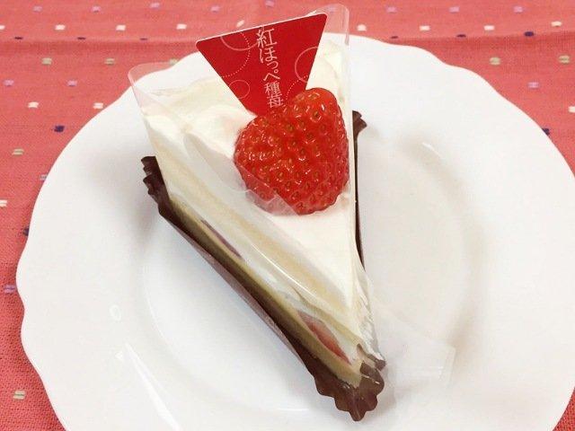 シャトレーゼ:ケーキ1