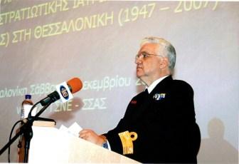 Προσφώνηση Διοικητού ΣΣΑΣ Αρχιπλοίαρχου (ΥΙ) Αλέξανδρου Κοκκινίδη ΠΝ