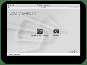 DxO-Install