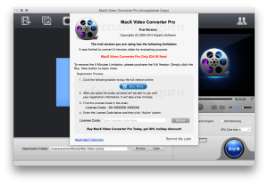 macx-video-converter-pro-anniversary-giveaway