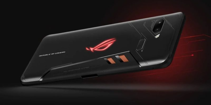 Asus ROG Phone 2: the best