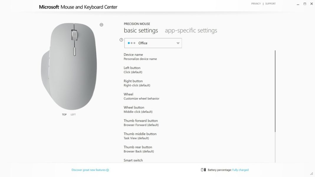Microsoft Surface Precision Mouse – Software