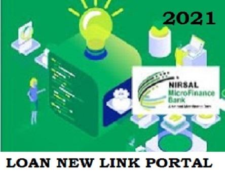 AGSMEIS Loan 2021 NMFB New Registration Link Portal opened – Register Here