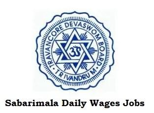 Travancore Devaswom Board Jobs Recruitment 2022 – Apply Now