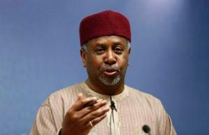FG reveals why Dasuki can't leave for UK Yet