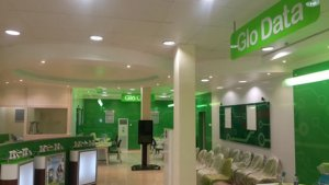 Benin Republic Withdraws Globacom's Operating Licence