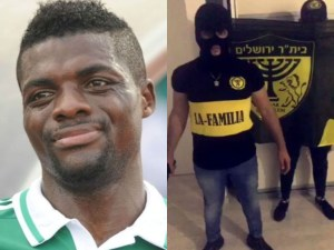 Hapoel Beer Sheva Fans Threaten To Kill Nigeria's John Ogu For Not Playing Well (Video)