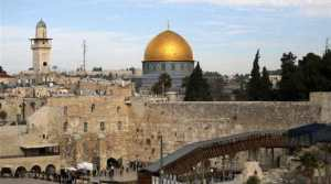 US finally announces planned date for opening embassy in Jerusalem