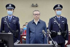 Former Head of China's State Company Sentenced to Death