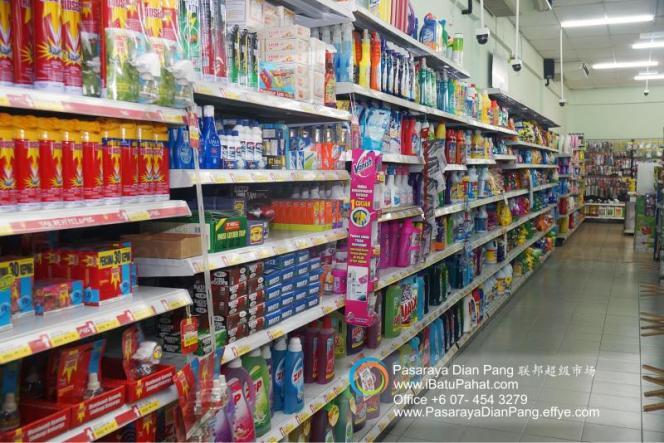 a029-parit-raja-batu-pahat-johor-malaysia-pasaraya-dian-pang-cash-carry-sdn-bhd-supermarket-grocery-shop-daily-products-foods-personal-care-home