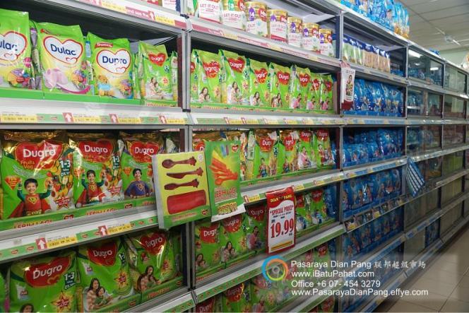 a039-parit-raja-batu-pahat-johor-malaysia-pasaraya-dian-pang-cash-carry-sdn-bhd-supermarket-grocery-shop-daily-products-foods-personal-care-home