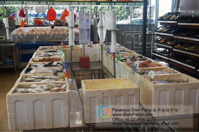 a04-parit-raja-batu-pahat-johor-malaysia-pasaraya-dian-pang-cash-carry-sdn-bhd-supermarket-grocery-shop-daily-products-foods-personal-care-home