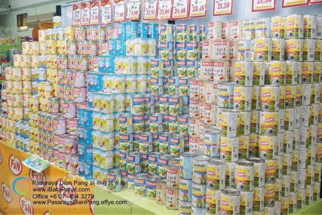 b011-parit-raja-batu-pahat-johor-malaysia-pasaraya-dian-pang-cash-carry-sdn-bhd-supermarket-makanan-harian-keperluan-minuman-mainan-membeli-belah