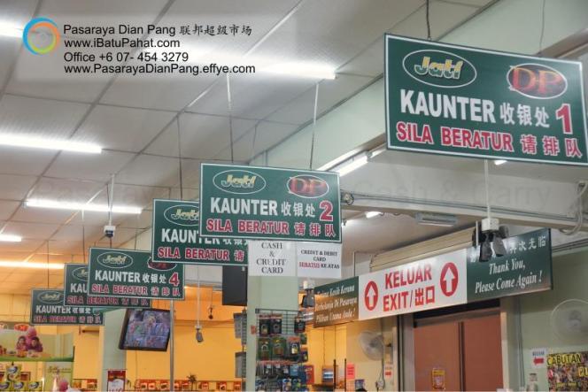 b035-parit-raja-batu-pahat-johor-malaysia-pasaraya-dian-pang-cash-carry-sdn-bhd-supermarket-makanan-harian-keperluan-minuman-mainan-membeli-belah