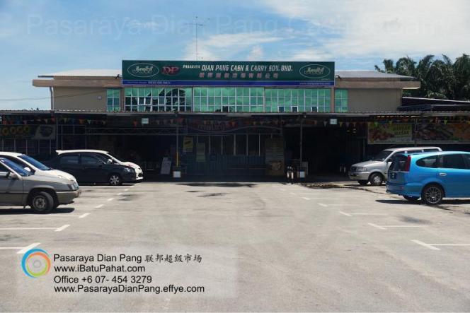 c08-parit-raja-batu-pahat-johor-malaysia-pasaraya-dian-pang-cash-carry-sdn-bhd-supermarket-grocery-shop-daily-products-foods-personal-care-home