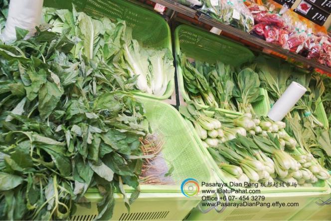 d019-parit-raja-batu-pahat-johor-malaysia-pasaraya-dian-pang-cash-carry-sdn-bhd-supermarket-makanan-harian-keperluan-minuman-mainan-membeli-belah