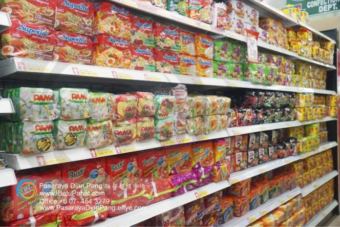 d03-parit-raja-batu-pahat-johor-malaysia-pasaraya-dian-pang-cash-carry-sdn-bhd-supermarket-makanan-harian-keperluan-minuman-mainan-membeli-belah