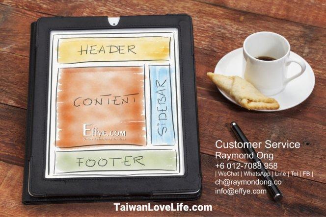 Raymond Ong Effye Media Taiwan Website Design Online Advertising Web Development Education Webpage Facebook eCommerce Management Photo Shooting 台湾 台灣 A06