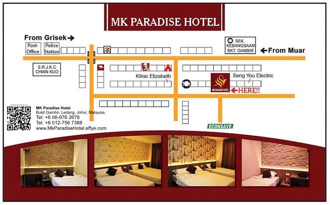 Hotel Bukit Gambir Ledang Muar Johor Malaysia MK Paradise Hotel Budget Hotel Place to Overnight Sleep Bukit Gambir Toll 旅馆 酒店 麻坡 礼让 武吉甘蜜 过夜的房间 A03