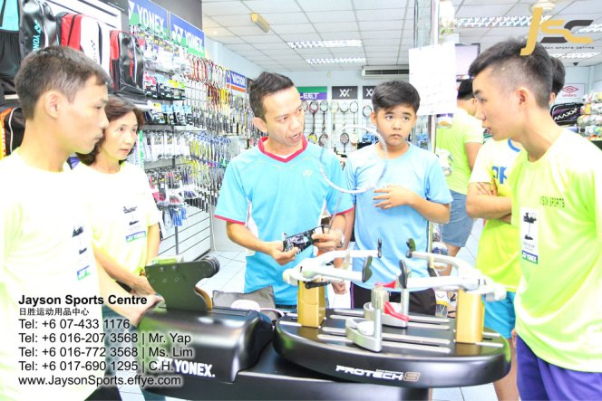 Yonex Protech8 Electric Badminton and tennis Stringing Machines Batu Pahat Jayson Sports Centre Pusat Sukan Batu Pahat 日胜运动用品中心 Batu Pahat Johor Malaysia CA05