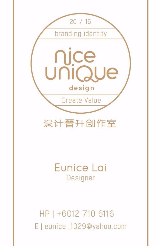 Graphics Designer Eunice Lai Nice Unique Design Brand Identity 设计晋升创作室