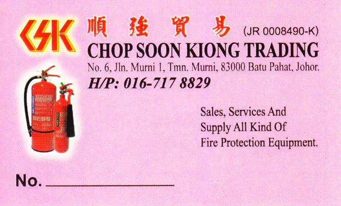 Malaysia Johor Batu Pahat Fire Extinguisher Prevention Equipment Chop Soon Kiong Trading 顺強贸易 Safety Somke Alarm Fire Prevention Protection Fire Hose Reel Bomba 灭火器 D04