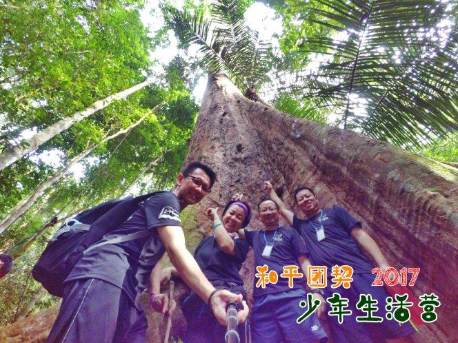苏雅喜乐堂 和平团契 少年生活营 2017 马来西亚 居銮柔佛 南峇山 Gereja Joy Soga Peace Fellowship Youth Camp 2017 Malaysia Johor Kluang Gunung Lambak A34