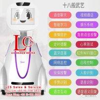 Batu Pahat Family Robot Friends Alarm System Johor Malaysia 峇株巴辖小喧一号机器人 智能家庭专属玩伴 视频监控 语音对话 柔佛 马来西亚 A05-02