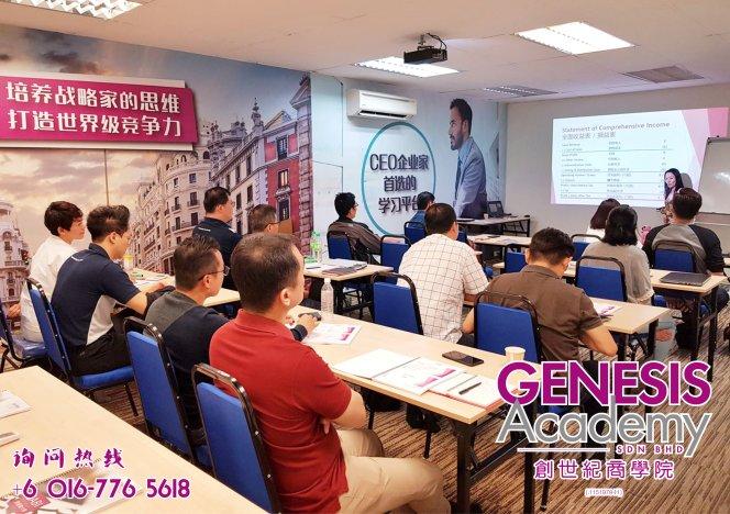 搬到创世纪商学院吉隆坡新办公室的第一堂课EMBA《会计与融资》正在进行着。感恩! #培养战略家的思维 #打造世界级竞争力