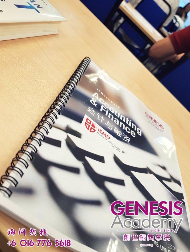 创世纪商学院 颜生建博士教授 工商高级管理课程 商业培训 公司培训 Genesis Academy Sdn Bhd Prof Dr Gan SK MBA EMBA Course Company Training EPA01-03