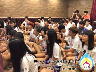 林利容 恭贺新山颠枫篮球队欢庆成立8周年喜庆 马来西亚 柔佛 新山 思坊身心灵蜕变成长社 Malaysia Johor Bahru LLY Self Development Training Centre A05-11