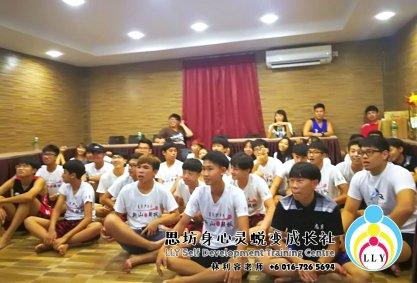 林利容 恭贺新山颠枫篮球队欢庆成立8周年喜庆 马来西亚 柔佛 新山 思坊身心灵蜕变成长社 Malaysia Johor Bahru LLY Self Development Training Centre A05-12